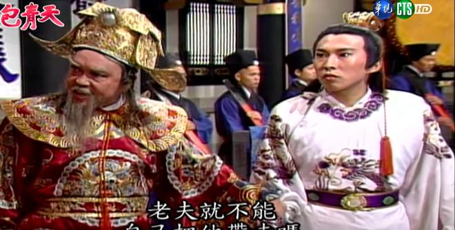 Tài tử 'Bao Thanh Thiên' bị điều tra do bị tố cưỡng hiếp nhân viên nữ
