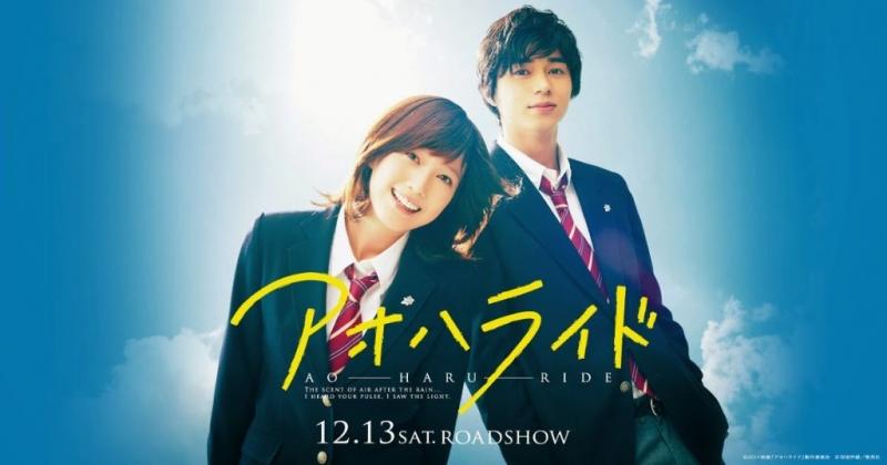 Top 10 bộ phim tình cảm học đường Nhật Bản đáng xem nhất