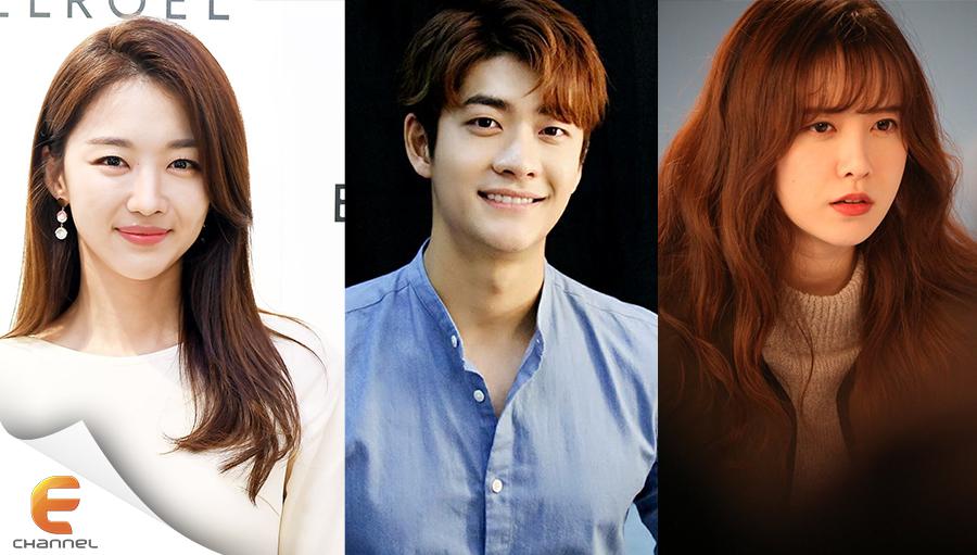 Goo Hye Sun bỏ ngang, không đóng chung phim với Kang Tae Oh