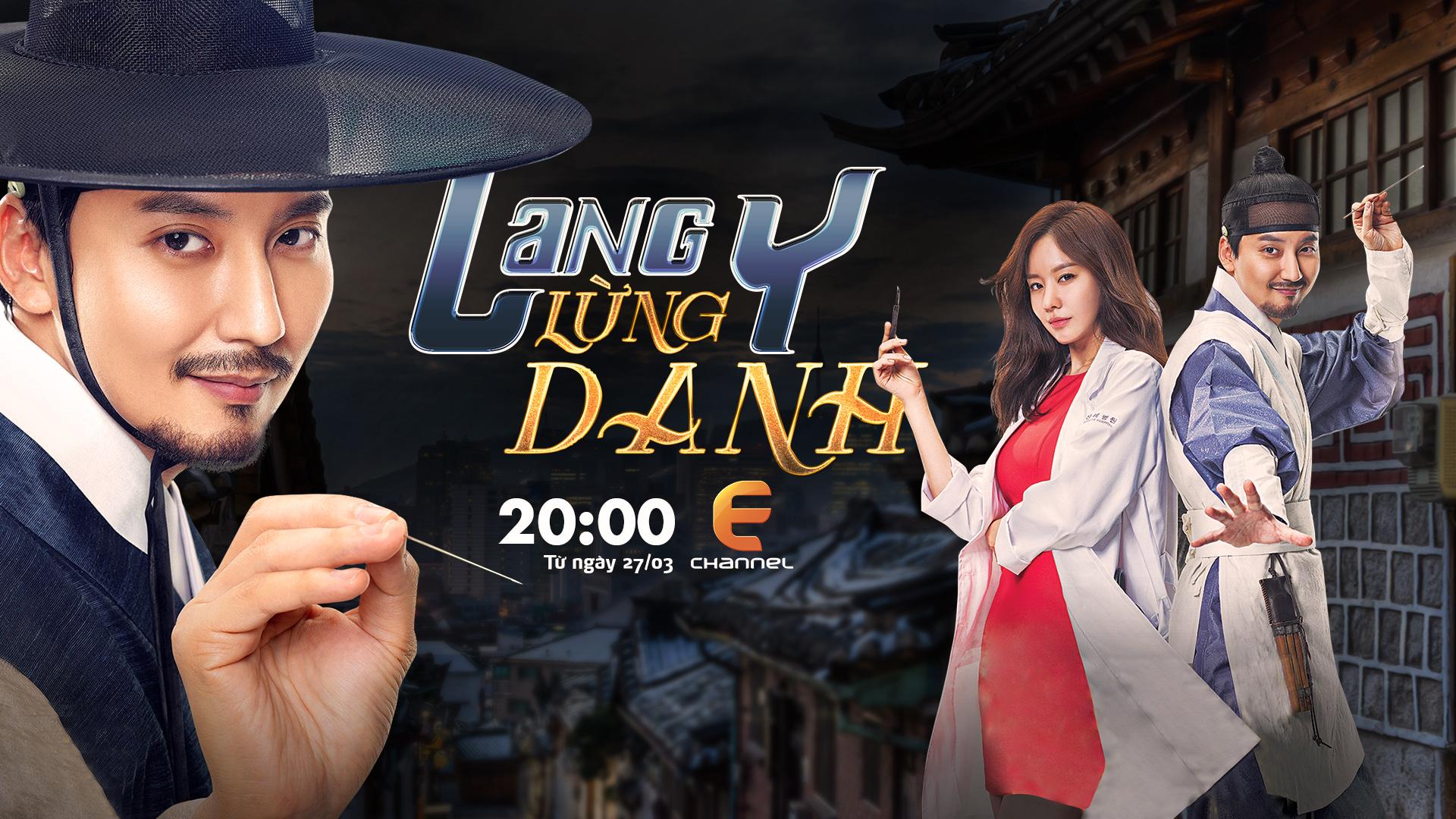 LANG Y LỪNG DANH